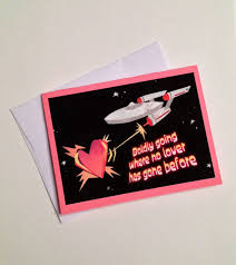 trek valentines day cards trek valentines e cards trek