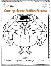 first grade subtraction coloring worksheets free coloring first