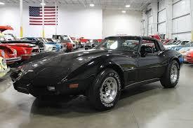 1979 chevy corvette 1979 chevrolet corvette gr auto gallery