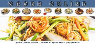 az cuisine hong kong cuisine order az 85086