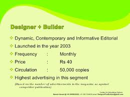 malayalam home design magazines pictures designer magazine malayalam complete home design