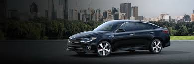 2018 kia optima exterior paint color and interior fabric color options