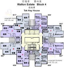 Walton House Floor Plan Floor Plan Of Walton Estate Gohome Com Hk
