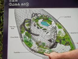country garden danga bay block 15 layout type j533 floor plan