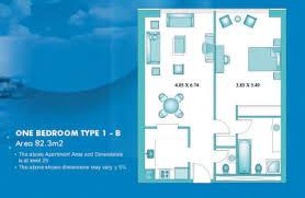 mag 218 floor plans