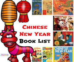 new year book for kids new year book list for kids only curiosity
