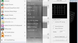sap tutorial ppt sap 2000 tutorial for beginners to design a concrete building part 1