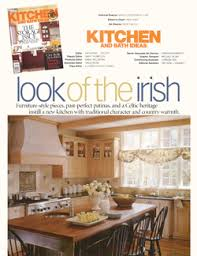 Kitchen And Bath Ideas Magazine Residential Press Cook Architectural Design Studio Award