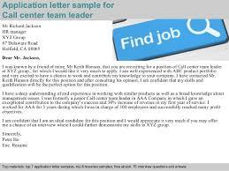 call center team leader application letter