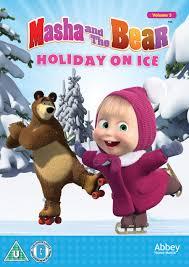 masha bear holiday ice dvd giveaway