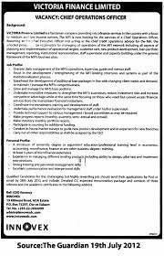 Detention Officer Resume Examples Operations Officer Resume Resume For Your Job Application
