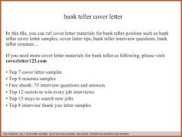 bank teller cover letter sop example