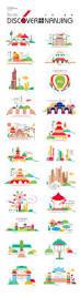 Nanking China Map by 43 Best Nanjing Jiangsu Maggie U0027s 22 Chinese Cities Images On
