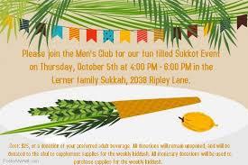 sukkot supplies men s club succah event event congregation ohav sholom