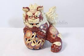 kutani shishi japanese leo shishi lion dog kutani porcelain mori tag and