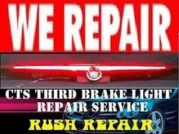 2003 cadillac cts third brake light cadillac cts brake third brake light repair service fits 2003