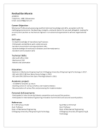 Technical Skills Examples Resume by Cv Entry Level Mechanical Engineer