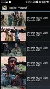 film nabi yusuf part 6 prophet yousuf all episodes hd apk download free entertainment app