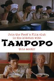 the kitchen movie join the foodnflix club in the kitchen with tampopo all roads