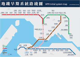 Mtr Map 歷史 History