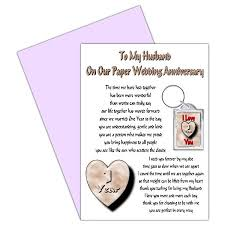 what to get husband for 1 year anniversary buy husband 1st wedding anniversary card with removable keyring gift