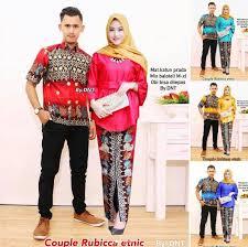 download gambar model baju kurung modern dalam ukuran asli di atas 37 model rok batik panjang pesta modern span 2018 model baju