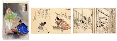 Basic Kitchen Knives Basic Knowledge Of Japanese Kitchen Knives Japanese Traditional