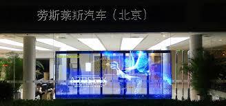 Curtain Led Display Transparent Led Display Glass Curtain Wall Led Display Led Display