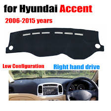 hyundai accent brand price compare prices on hyundai accent interior accessories
