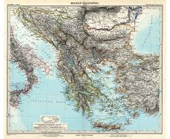 Balkans Map Maps Of Balkans Balkans Maps Collection Of Detailed Maps Of
