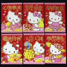 hello new year envelopes aliexpress buy birthday wedding housewarming envelope