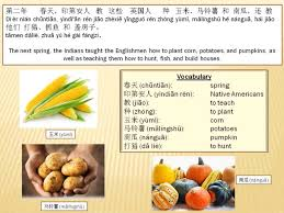 thanksgiving vocabulary words search results for u201cthanksgiving u201d u2013 creative chinese