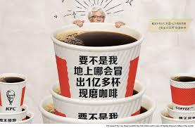Coffee Kfc kfc a coffee with the colonel s sundholm