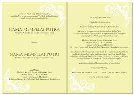cara membuat undangan bahasa jawa membuat undangan pernikahan yang menarik
