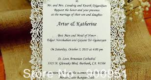 wedding invitation wedding invitation ordering infatuate wedding