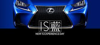 lexus cars official website lexus hong kong