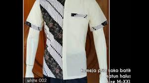 desain baju batik halus wa 0816355490 baju koko kombinasi batik pria desain baju koko