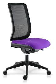 siege de bureau fauteuil ergonomique de bureau special contre le mal de dos