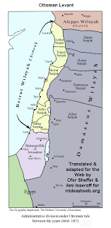 Definition Of Ottoman Turks What Was Palestine Called During Ottoman Rule And Right After