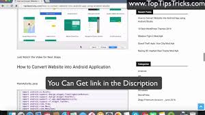 best android apk website how to convert website into android app using android studio