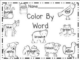color word brown bear preschool juxtapost