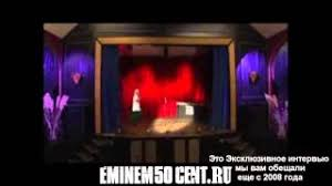 Curtain Call Mp3 Download Mp3 Songs Free Online Eminem The Real Slim Shady