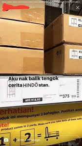 ikea puns photos these ikea puns in bm are so simple yet so on point