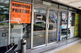 Harga Laminate Flooring Malaysia Plan Printing Digital Printing Shop Kl Pj Kuala Lumpur Jalan Ipoh