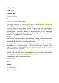 cover letter for software job 100 correct cover letter naming a cover letter image
