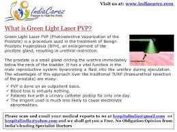 green light laser treatment green light laser pvp therapy in india