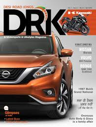 nissan murano firing order drk desi road kings march april 2015 by creative minds issuu