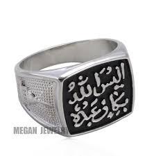 platinum rings for men in islam aliexpress buy silver plating islam allah muslim allaisallah