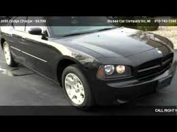 2006 dodge charger base 2006 dodge charger base for sale in flint mi 48506