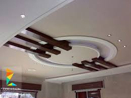 Living Room Ceiling Design Photos by